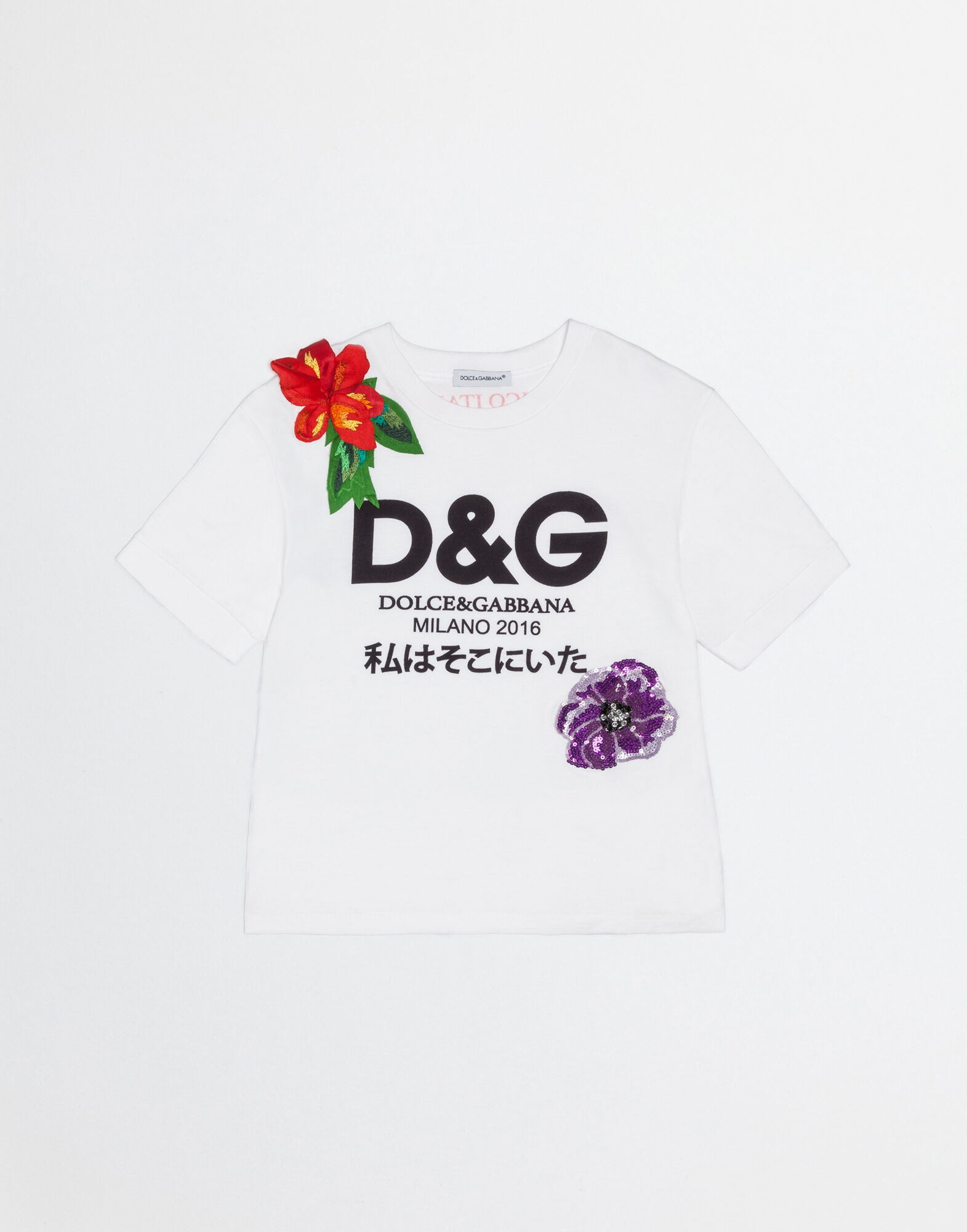 T shirt japanese design -  T Shirt With Io C Ero Print In Japanese