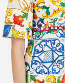 Dolce & Gabbana MAJOLICA-PRINT BROCADE DRESS