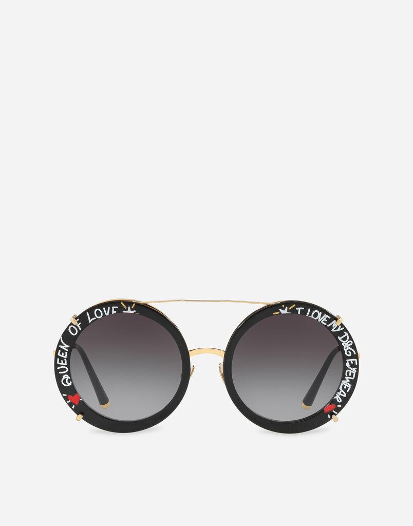 Gafas de Sol de Mujer | Dolce&Gabbana