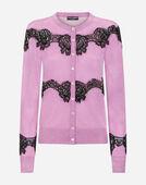Dolce & Gabbana LUREX CARDIGAN WITH LACE INTARSIA