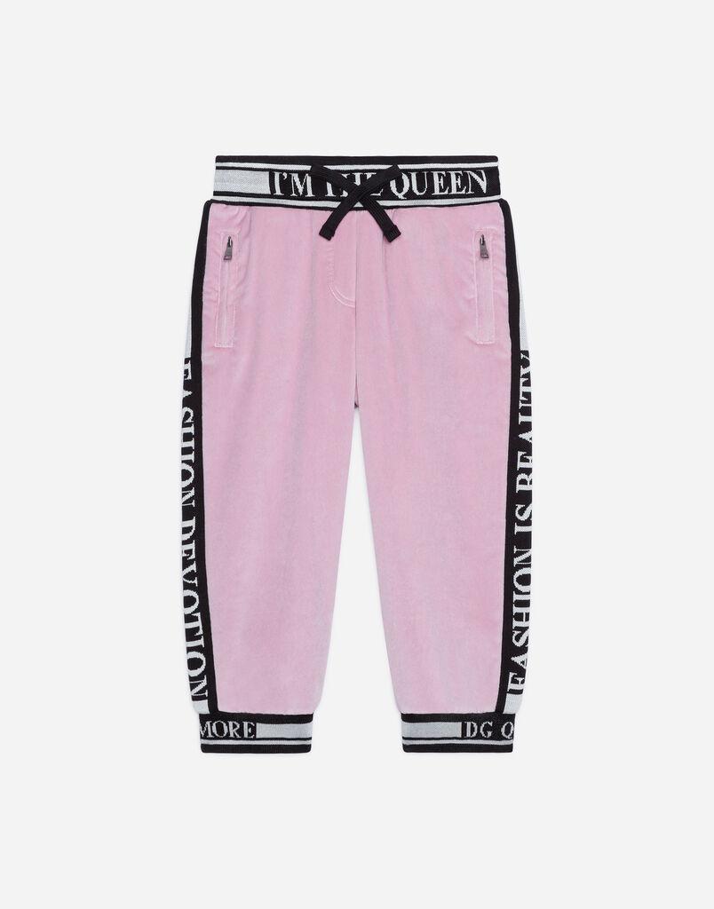 Dolce&Gabbana JOGGING PANTS IN VELVET
