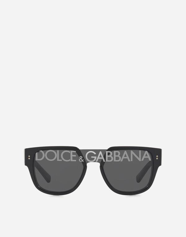 b4c0ed8eb5 Men s Sunglasses