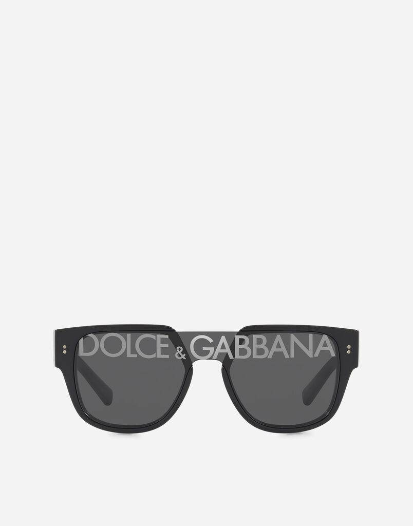 cf6d9bad4d6b Men's Sunglasses | Dolce&Gabbana