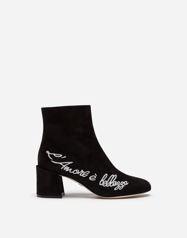 SUEDE ANKLE BOOTS WITH EMBROIDERY