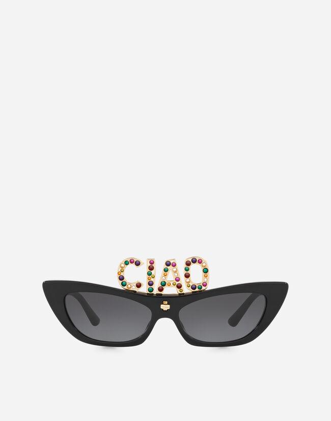 acdf5eefe316 Women s Sunglasses