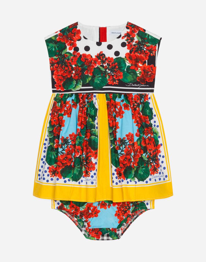 cca16939ccb0d7 Idées Cadeaux pour Enfant   Dolce Gabbana