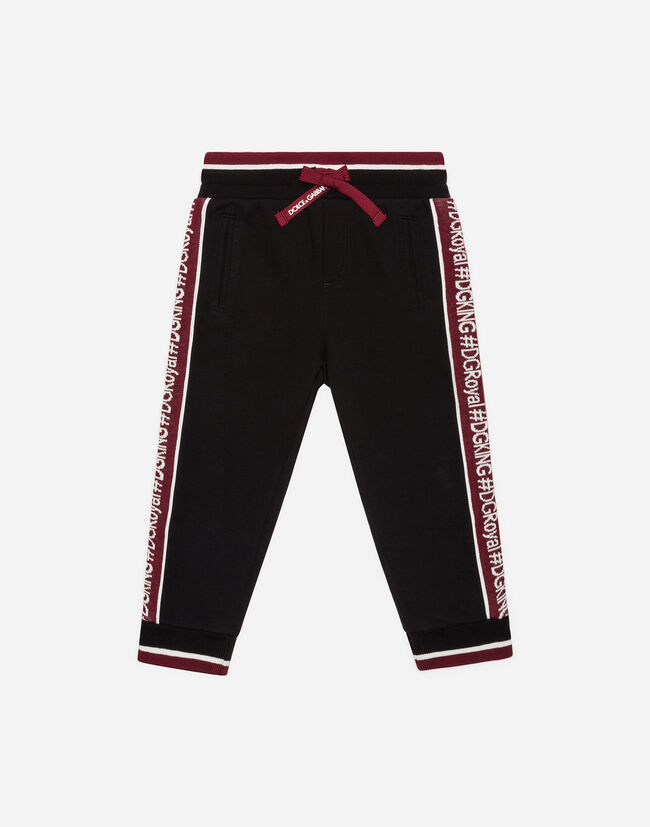 Dolce&Gabbana COTTON JOGGING PANTS