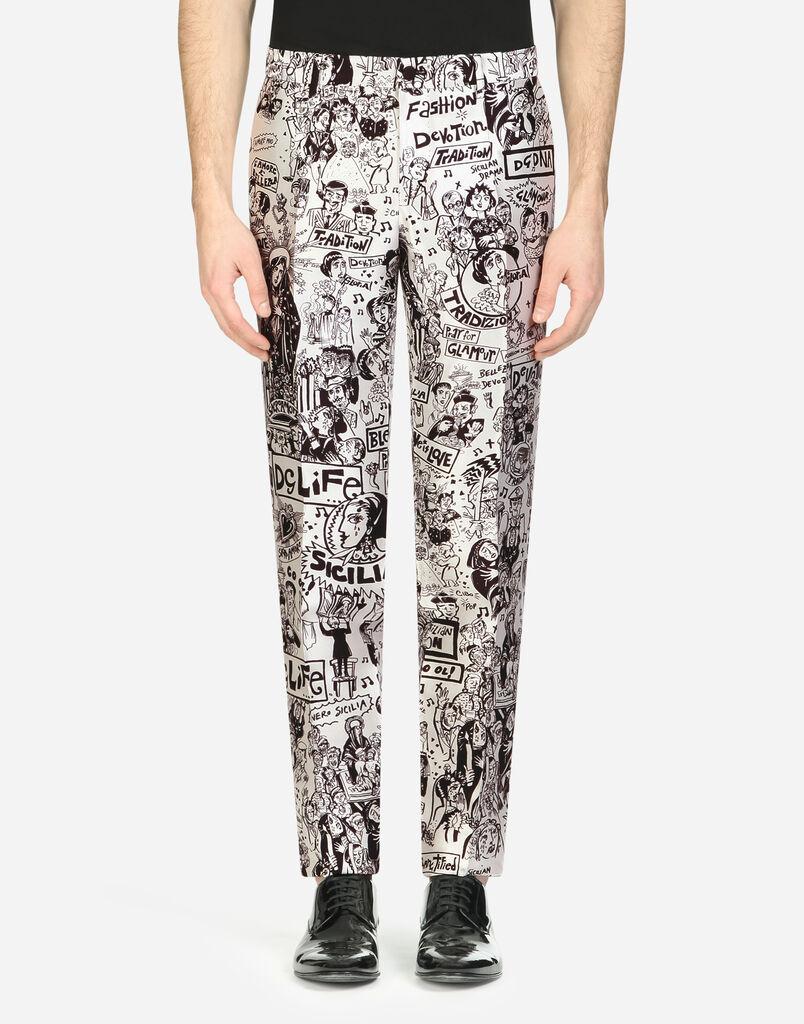 51f4735d4d Men s Trousers