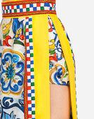 Dolce & Gabbana MAJOLICA-PRINT COTTON SKIRT