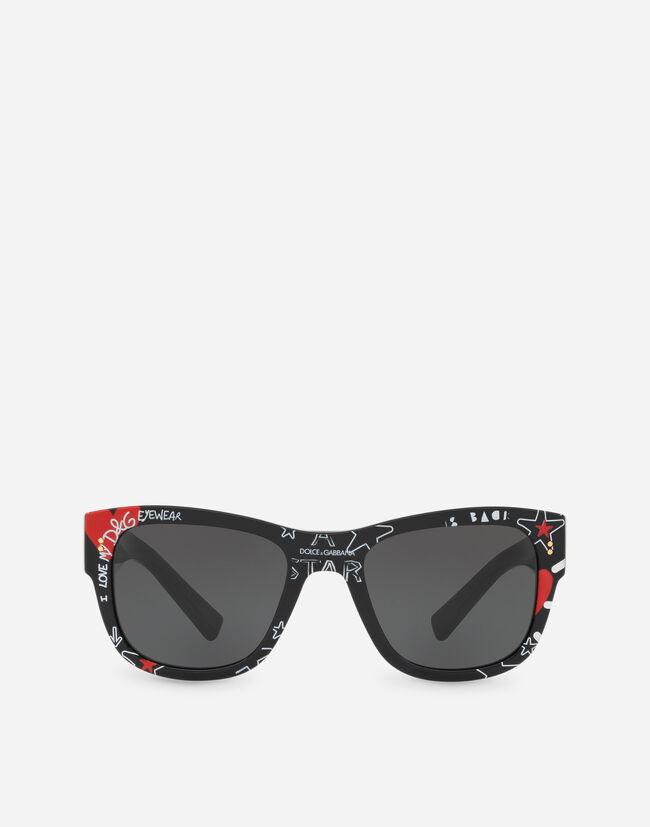 Lunettes de Soleil Homme   Dolce Gabbana - LUNETTES DE SOLEIL ... 2c9f55f49c3b