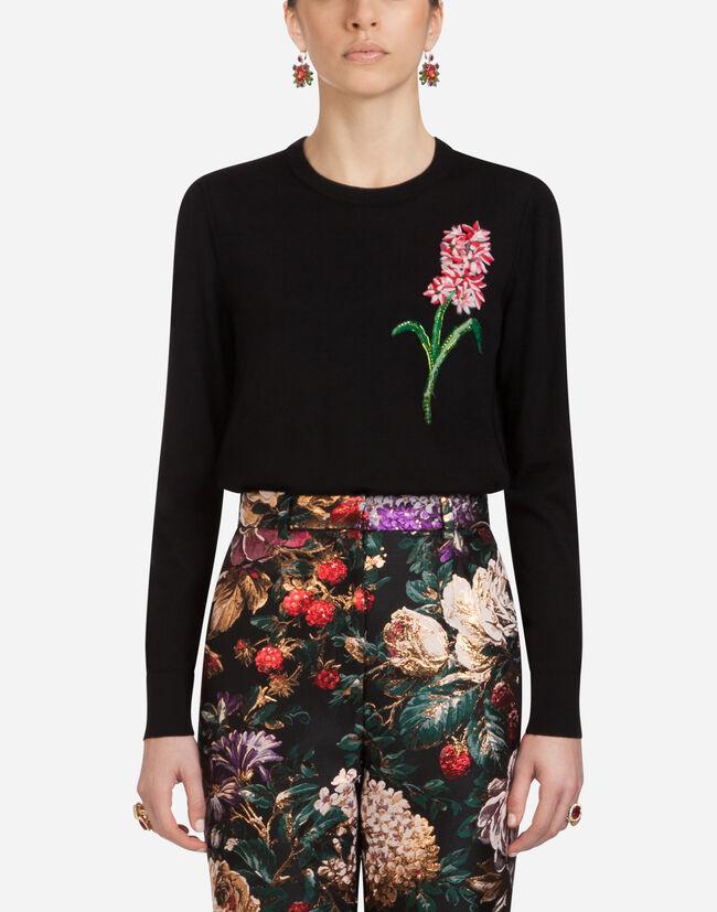 Dolce&Gabbana WOOL KNIT