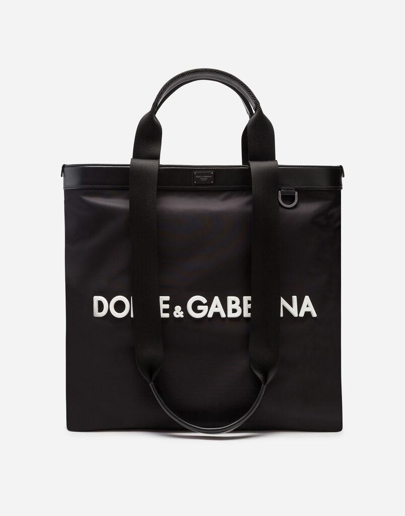 Men s Bags  e790d268e85bf