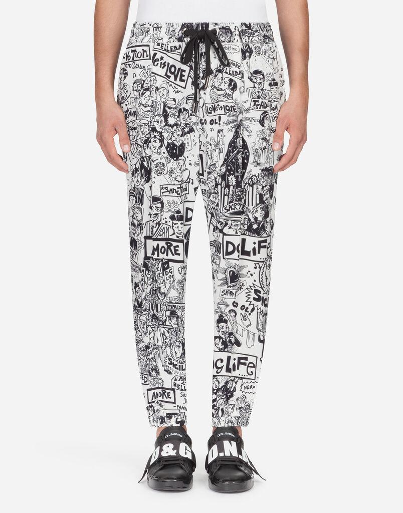 Men s Trousers  8423c0e98de
